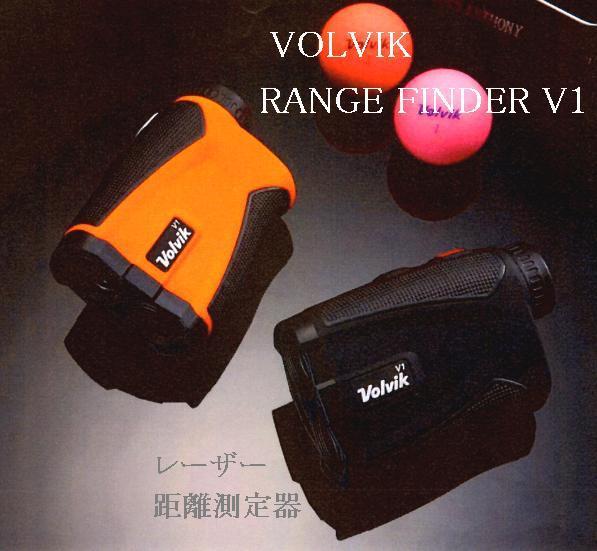VOLVIK RANGE FINDER V1 (ボルビック)
