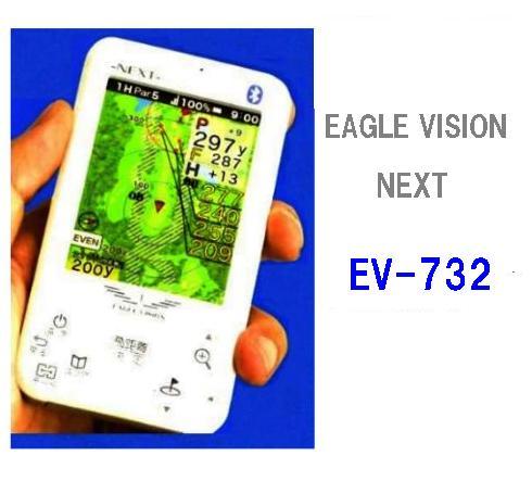 『距離計測器』 EAGLE VISIONNEXT EV-732 GPS ゴルフナビイーグルビジョン ゴルフ 距離計 計測器 距離 距離測定器 ゴルフ用品 ラウンド用品 おしゃれ Bluetooth SMART スマホアプリ対応 ベタピンナビ 【送料無料】