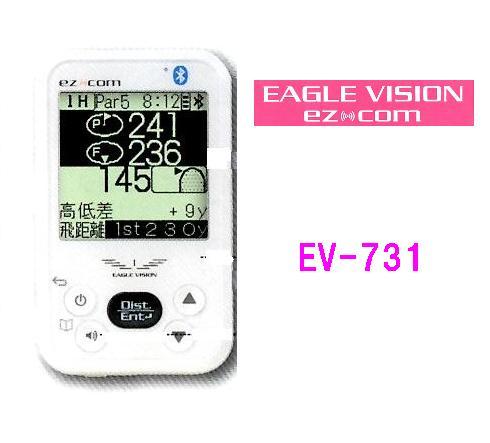 com GPSゴルフナビ距離計測器 EAGLE EV-732 ez VISION