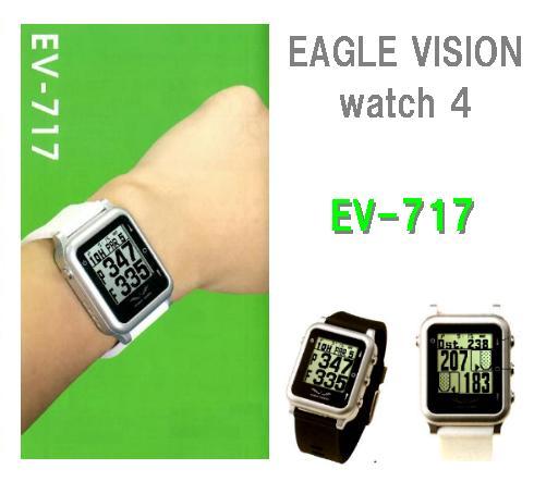 大好き EAGLE EAGLE VISION watch 4 EV-717 watch 4 GPSゴルフナビ距離計測器, M&K:7eb358d4 --- lexloci.com.br