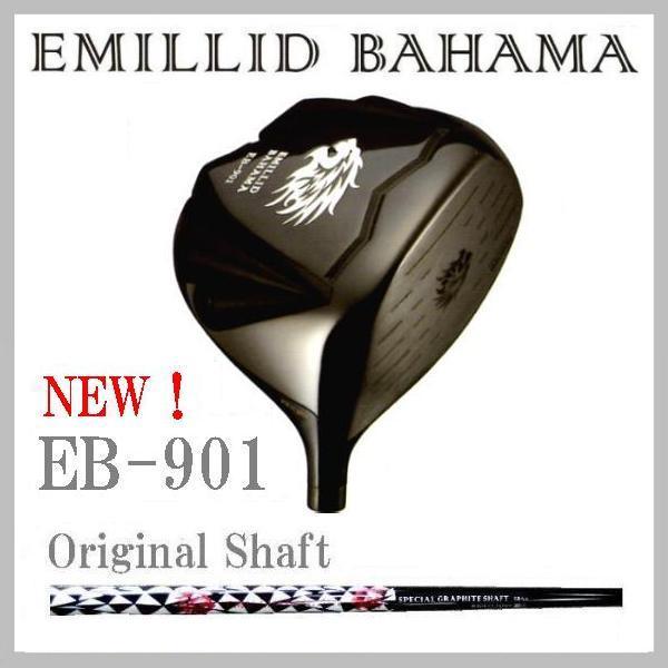 【最安値挑戦!】 エミリッドバハマ EB-901 BAHAMA EMILLID EMILLID BAHAMA EB-901 オリジナルシャフトドライバー, Roughyard:cf9e8bc4 --- portalitab2.dominiotemporario.com