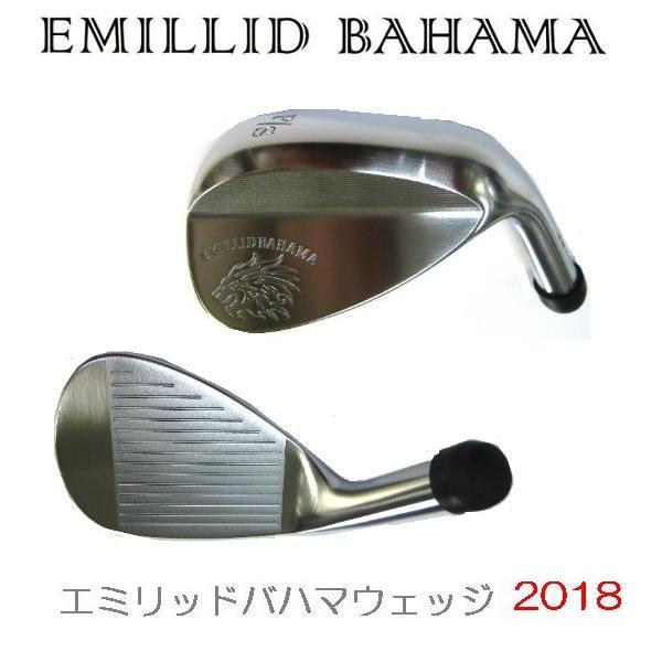 エミリッドバハマ[2018]ウェッジ P/S、S カーボンシャフト
