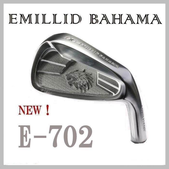 【ヘッド単体】 エミリッドバハマ[E-702]アイアン4~P/PS/S 9個セット