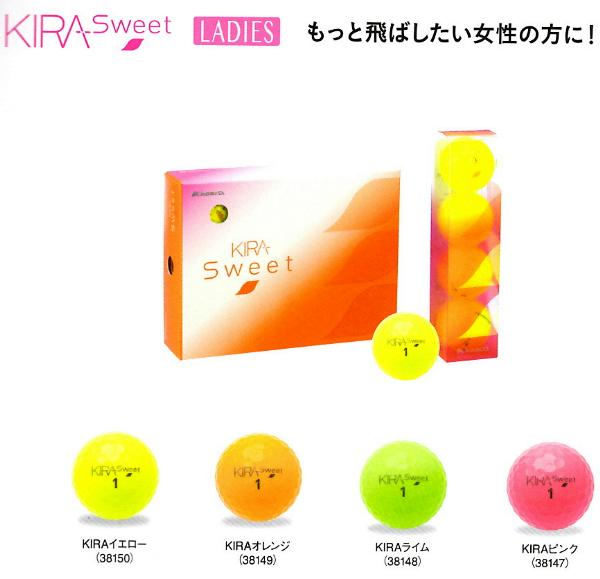 Kascoキャスコ★KIRA-Sweet キラジェットスウィート レディースカラーゴルフボール全3色(1ダース12個入り)