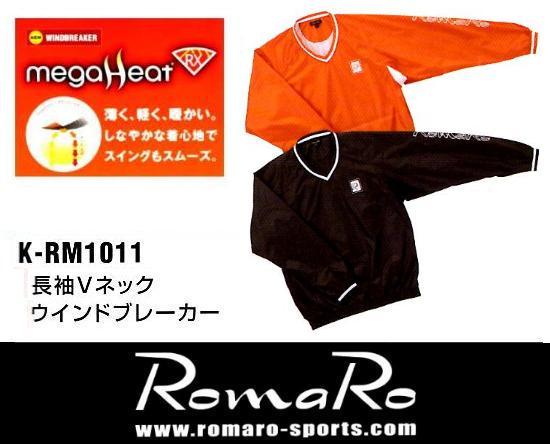 RomaRo★ロマロ ウインドブレーカー K-RM1011長袖Vネック 薄く、軽く、暖かいしなやかな着心地でスイングもスムーズ