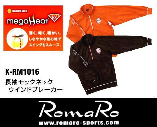 RomaRo★ロマロ ウインドブレーカー K-RM1016長袖モックネック 薄く、軽く、暖かいしなやかな着心地でスイングもスムーズ
