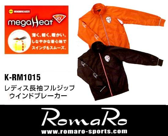 RomaRo★ロマロ ウインドブレーカー K-RM1015レディース長袖フルジップ 薄く、軽く、暖かいしなやかな着心地でスイングもスムーズ【女性用】