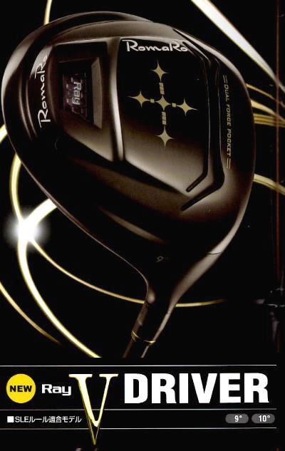 Romaroロマロ Ray V ドライバーオリジナルカーボンRJ-TDシャフト「SLEルール適合モデル」 ゴルフクラブ 1W