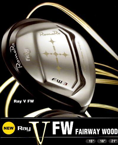 Romaroロマロ Ray V FWグラファイトデザイン社オリジナルカーボンシャフトRJ-TD FW フェアウエイウッド
