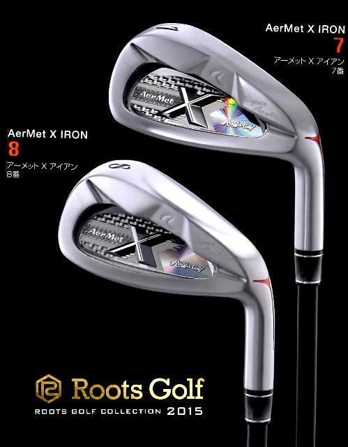 Roots Golf★ルーツゴルフ ザ・ルーツAerMet X IRONアイアン5番~PWカーボンシャフト6本セット(クロムオレンジシャフト)05P05Dec15