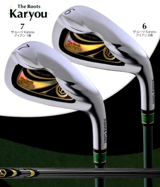 Roots Golf★ルーツゴルフ ザ・ルーツ 05P05Dec15Kayyou IRONアイアンGW、SWカーボンシャフト単品