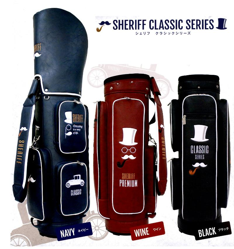 SHERIFF シェリフ カートキャディバッグ クラッシックシリーズSFC-005 数量限定 9型 3.5kg軽量