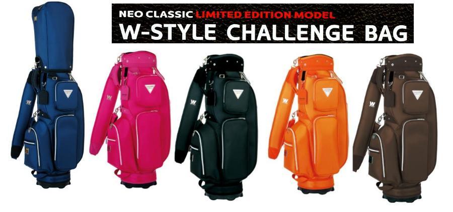 NEO CLASSIC W-STYLE 8.5型 CHALLENGE BAGキャディバッグ02P01Oct16WINWINウィンウィン※軽量キャディバック CB-010/008/011/012/009