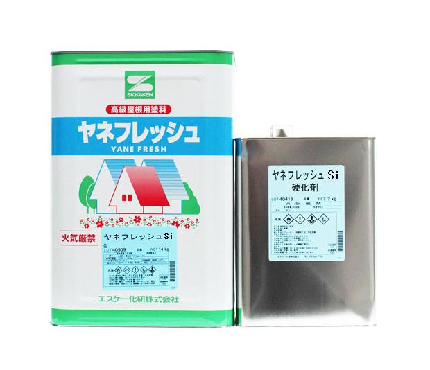 エスケー化研 ヤネフレッシュSi ツヤ有 標準色 16Kセット