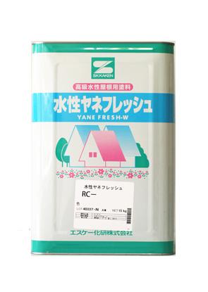 エスケー化研 水性ヤネフレッシュフッソ ツヤ有 標準色濃彩 15K