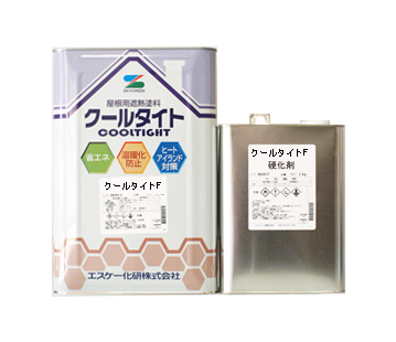 エスケー化研 クールタイトF ツヤ有 標準色濃彩 16Kセット