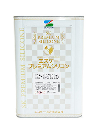 エスケー化研 エスケープレミアムシリコン ツヤ有 標準色 15K