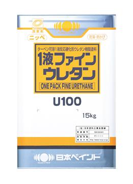 日本ペイント 1液ファインウレタン ツヤ有 255チョコレート 15K