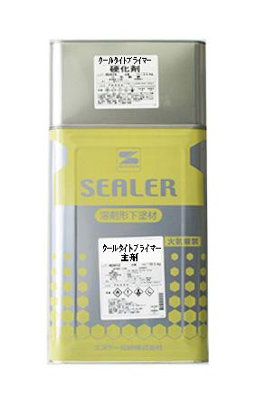 エスケー化研 クールタイトプライマー 白 16Kセット
