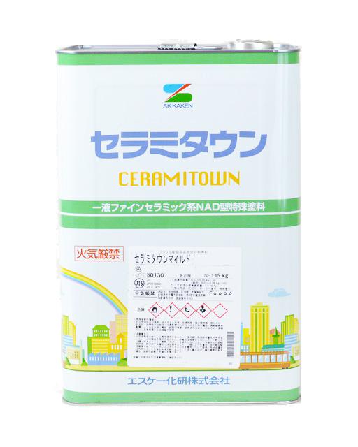 S様用 エスケー化研 セラミタウンマイルド 3分ツヤ 17-50L 15K