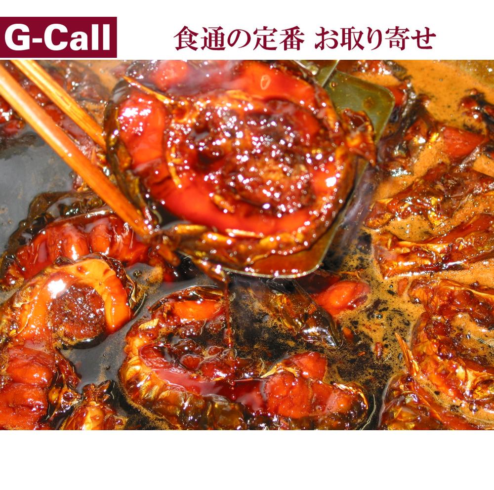 丸原鯉屋 鯉の甘露煮 鯉ぶかし(1食×8袋)