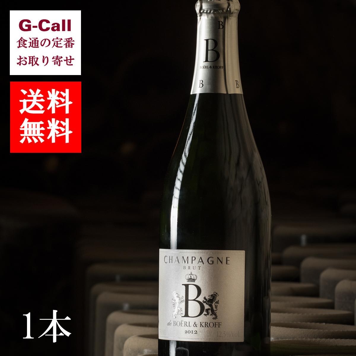 ボエル・エ・クロフ シャンパン 2012年ヴィンテージ 1本 木箱入り BO?RL & KROFF CHAMPAGNE シャンパーニュ お取り寄せ/シャンパン/ワイン/ギフト/贈り物/プレゼント/