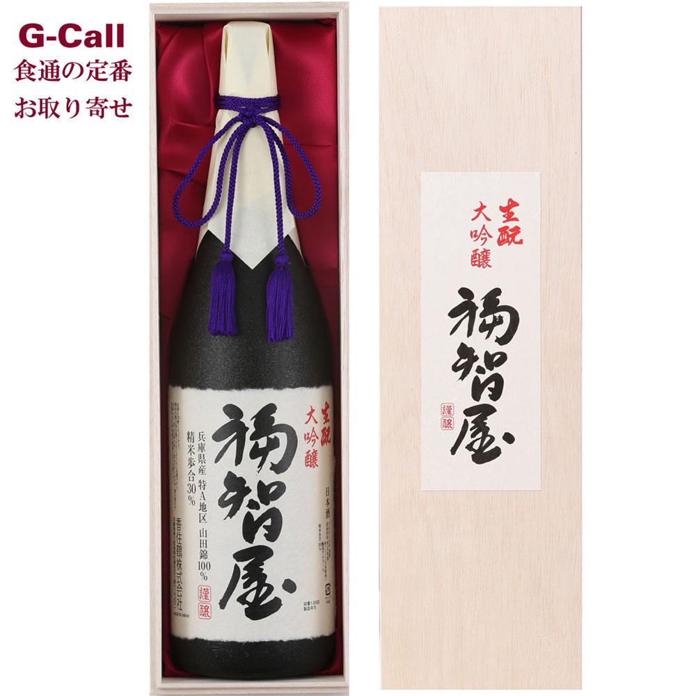 香住鶴 生もと 大吟醸 福智屋 1.8L かすみつる 但馬 兵庫 日本酒 一升瓶