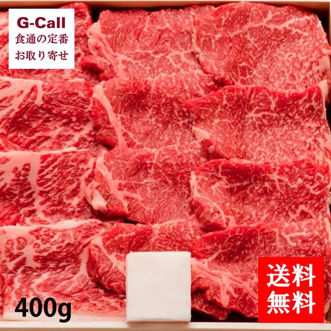 高い品質 送料無料 A-4等級以上 松阪牛モモ焼き肉用(400g), のぼり看板専門店ラビットサイン 1e41be8b
