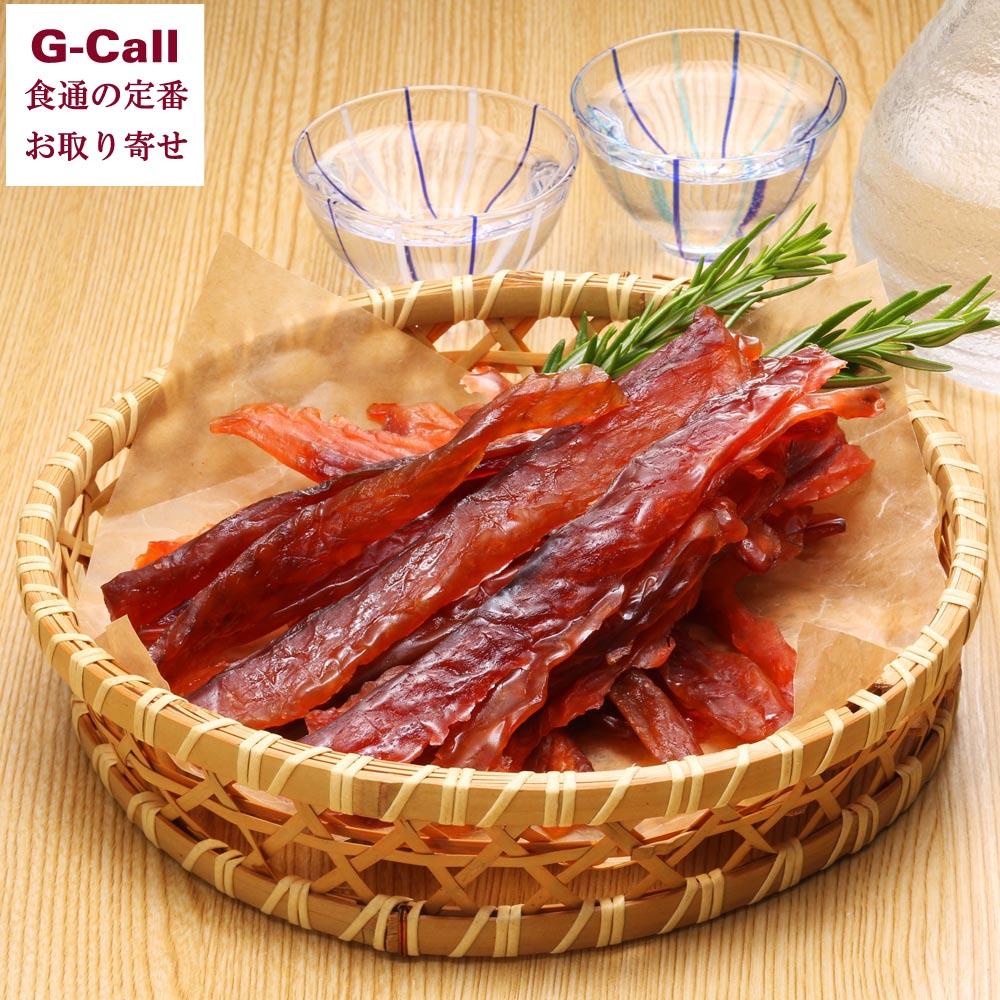 北海道産 鮭とばカット3袋セット(皮なしソフト) 網走水産 さけとば サケトバ