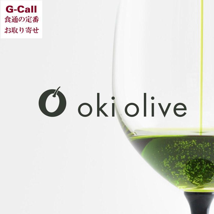 上等 究極の国産エクストラバージンオリーブオイル 澳オリーブ200 oki olive エキストラヴァージン 国産オリーブオイル オキオリーブ オリーブオイル 1着でも送料無料 185g 香川