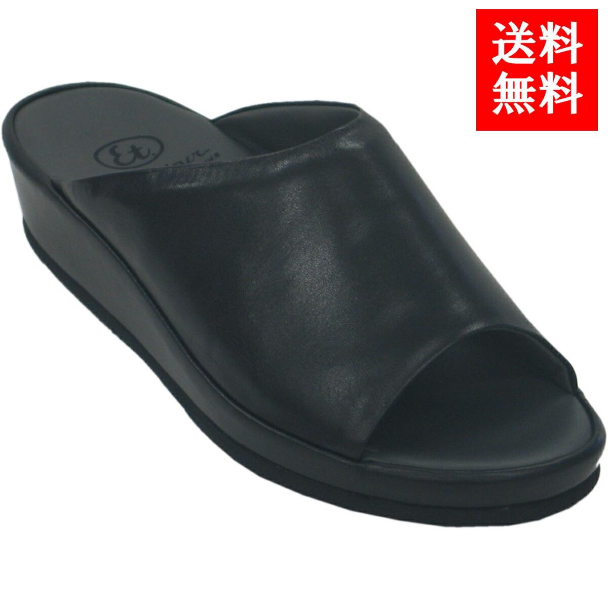 送料無料 弘進商事 ドクターサンダル 紳士 (ブラック)Lサイズ シューズ/スリッパ/社内履き/室内履き/外履き/靴