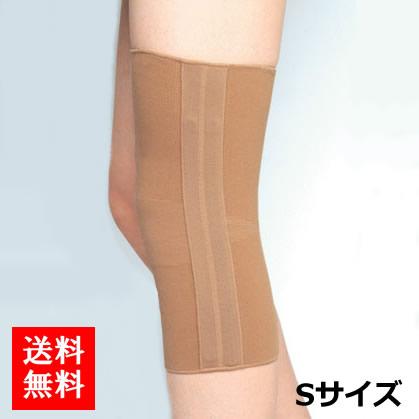 送料無料 ギロファ・ オファ・ひざ用サポーター Sサイズ 男女兼用 健康/サポーター/伸縮性/疲れ/だるさ/軽減/肌着/膝/歩きやすい