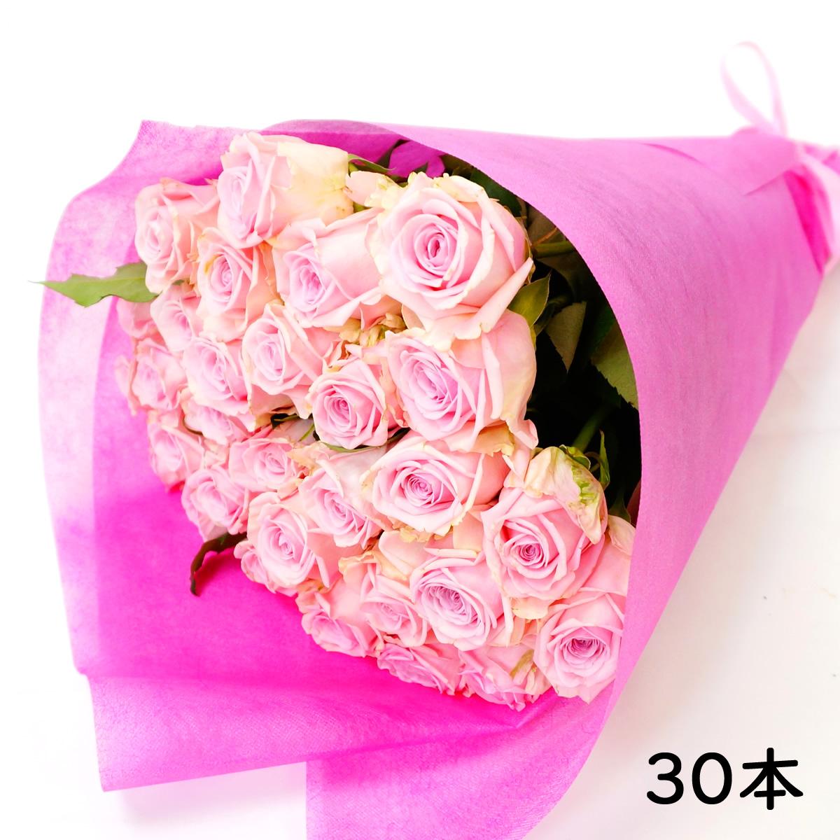 花門フラワーゲート バラ花束 30本 ピンク 生花/ギフト/プレゼント/贈答/お祝い/記念日/大切な日/バレンタインデー