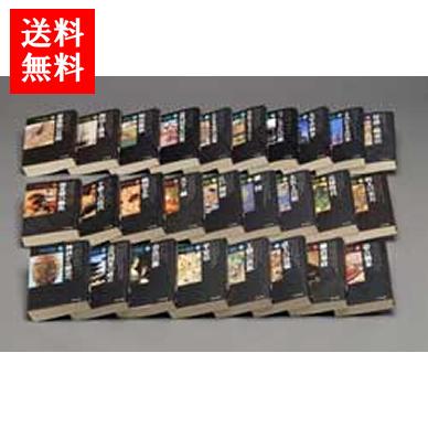 送料無料 中央公論新社 日本の歴史 文庫 コミック/本/歴史/マンガ