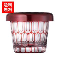 送料無料 廣田硝子 江戸切子 蓋ちょこ 蒲鉾 かまぼこ(※受注製作商品のため2~3ヵ月待ちです。)