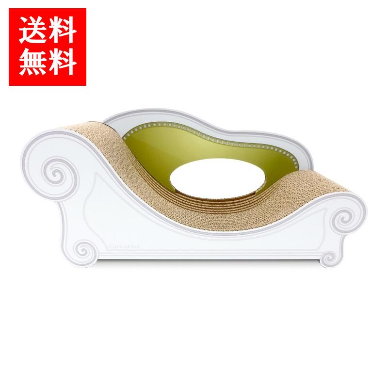 送料無料 猫 専用 爪とぎ ソファー モスグリーン グラングラン XL