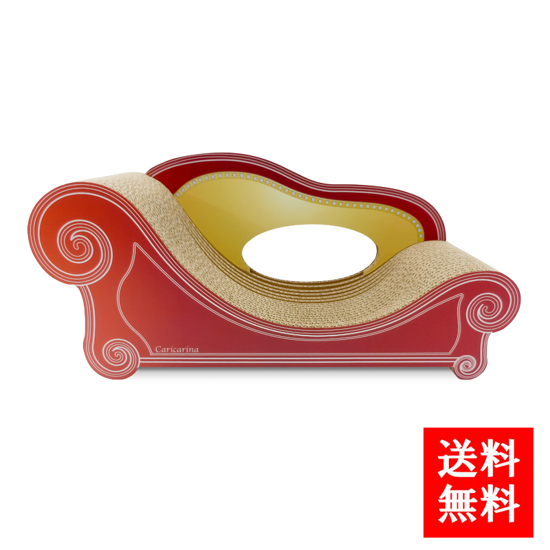 送料無料 猫 専用 爪とぎ ソファー アンティークレッド グラングラン XL