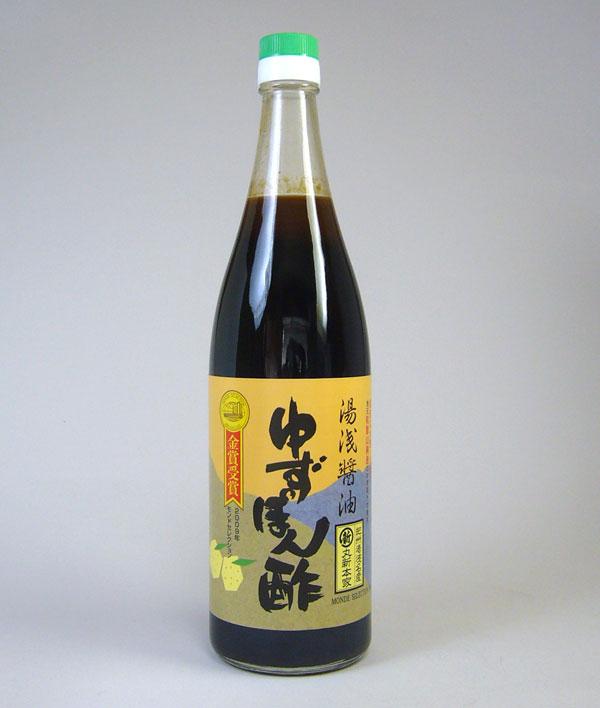 ポン酢 無添加 湯浅醤油 ゆずぽん酢 720ml 和歌山