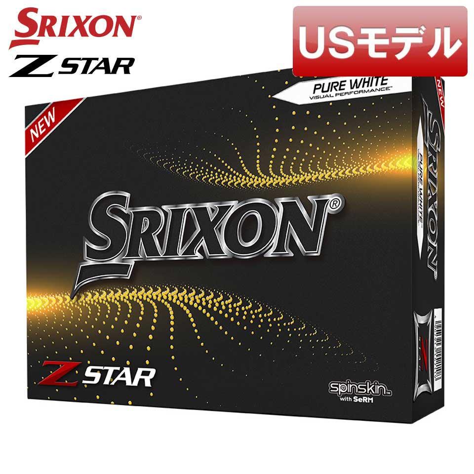 スピンコントロールとソフトフィーリング USモデル スリクソン Z-STAR 7 ピュアホワイト ※アウトレット品 即納 超特価SALE開催 ゴルフボール12球入り あす楽対応 新品