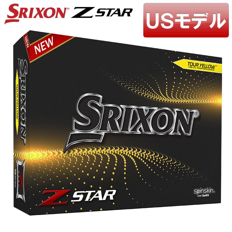 スピンコントロールとソフトフィーリング 百貨店 USモデル スリクソン Z-STAR 7 即納 ゴルフボール12球入り オーバーのアイテム取扱☆ あす楽対応 新品 ツアーイエロー
