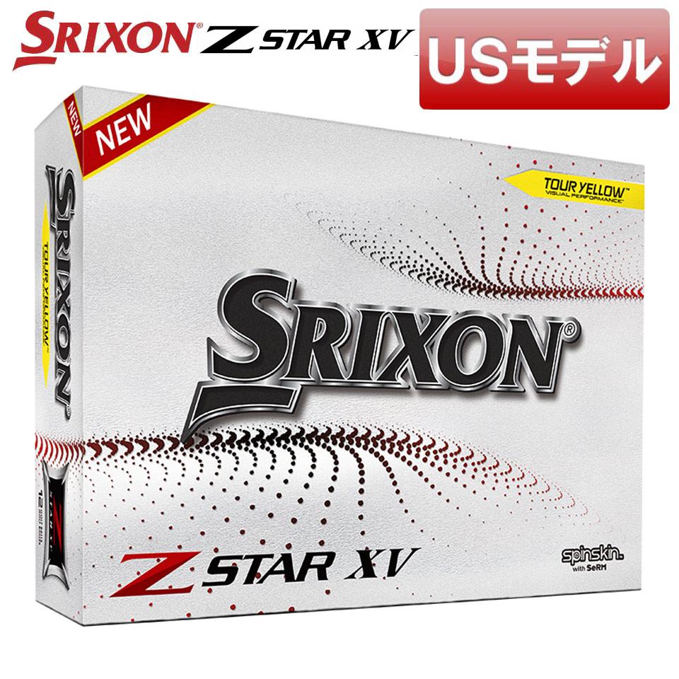 飛距離性能がさらに進化 新品 送料無料 USモデル スリクソン Z-STAR XV7 ツアーイエロー ゴルフボール12球入り 即納 5☆好評 あす楽対応 新品