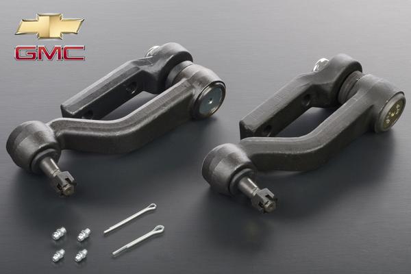 アイドラアーム 4WD 強化対策品 左右 セット 保証付 在庫あり 【適合車】90-05y シボレー アストロ GMC サファリ AS49