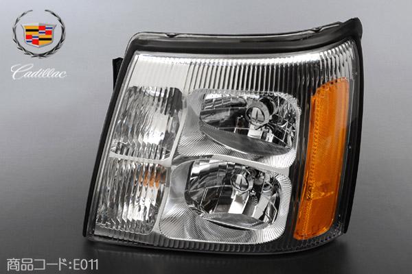 エスカレード 02-06y ヘッドランプ ヘッドライト 左 純正ハロゲン仕様車用 E011