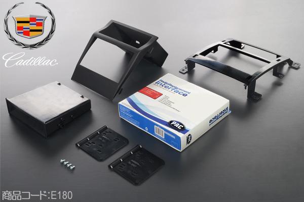 2DIN オーディオ インターフェース KIT 在庫あり 【適合車】07-14y キャデラック エスカレード (ESV EXT 可) E180
