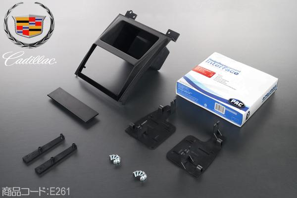 在庫あり 2DIN インターフェース 2モニター取付可能 KIT PAC 【適合車】07-14y キャデラック エスカレード (ESV EXT 可) E261