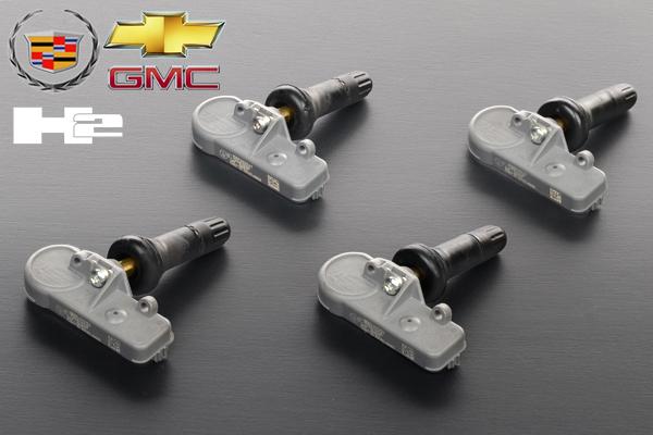 GM キャデラック シボレー ハマーH2 人気アイテム TPMS 空気圧 センサー 1台分 4個 社外品 保証付 在庫あり 【適合車】07-14y 15y- キャデラック エスカレード (ESV EXTも可) 08-13y CTS 08-09y SRX E266