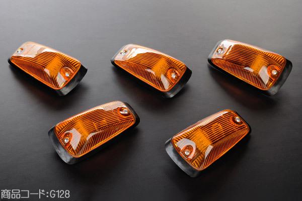 LEDルーフマーカー 汎用 アンバー 在庫あり 【適合車】 エスカレード サバーバン C1500 K1500 アストロ エクスプレス フォード エクスペディション などG128