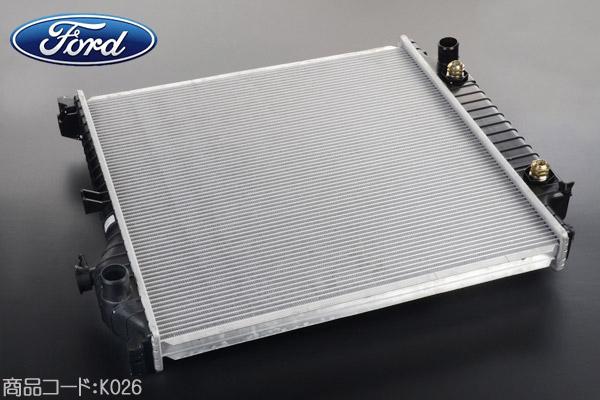 保証付 ラジエター 保証付 在庫あり 【適合車】 06-07y フォード エクスプローラー (スポーツトラック 可) K026