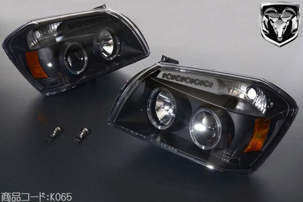 LED イカリング プロジェクター ヘッドライト ブラック 日本仕様 右ハンドル 在庫あり 【適合車】 04-08y ダッジ マグナム 安心の台湾製 K065