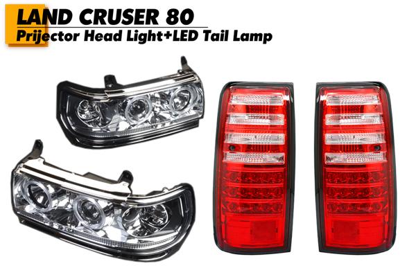 プロジェクター ヘッドライト LED イカリング付 クローム + LED テールランプ 在庫あり 【適合】 トヨタ S64-H9 ランクル80 ランドクルーザー80 FJ80G FZJ80G HDJ81V HZJ81V L217